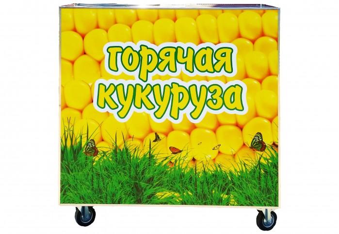 эконом2_сайт